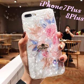 iPhone8plusケース iPhone7plus 花柄シェル 韓国 指リング