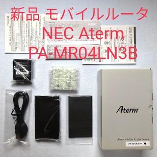 エヌイーシー(NEC)のhimemonsさまとお約束済】NEC Aterm PA-MR04LN3B(PC周辺機器)