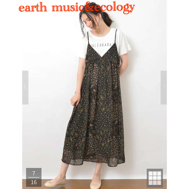 earth music & ecology(アースミュージックアンドエコロジー)のearth music&ecology ミックスフラワーキャミワンピース レディースのワンピース(ロングワンピース/マキシワンピース)の商品写真