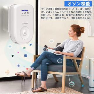 脱臭機 オゾン発生器 空気清浄機 オゾン脱臭機 小型脱臭機(空気清浄器)