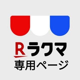 カシオ(CASIO)の電子辞書EX-word 中国語データカード(電子ブックリーダー)
