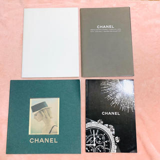 シャネル(CHANEL)のCHANEL シャネル✨カタログ 4冊セット(アート/エンタメ)