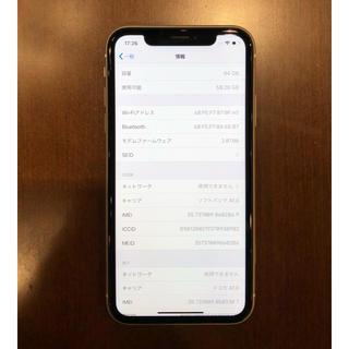 iPhone - iPhoneXR デュアルSIM