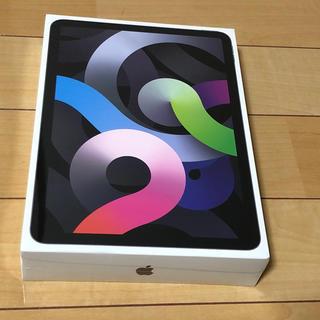 Apple - iPad Air (第4世代) Wi-Fi 64GB スペースグレー 新品未開封