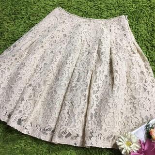 M'S GRACY - 美品エムズグレイシー レディフレアスカート 刺繍
