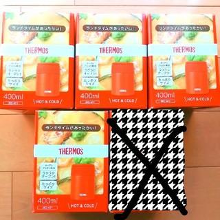 サーモス(THERMOS)の新品 THERMOS スープジャー 4個セット(弁当用品)