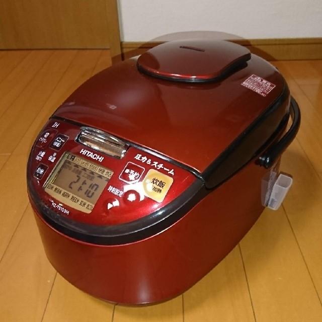 日立(ヒタチ)の日立 圧力IH炊飯器RZ-TS103M スマホ/家電/カメラの調理家電(炊飯器)の商品写真