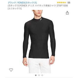 ヨネックス(YONEX)のヨネックスハイネック長袖 新品!(ウェア)