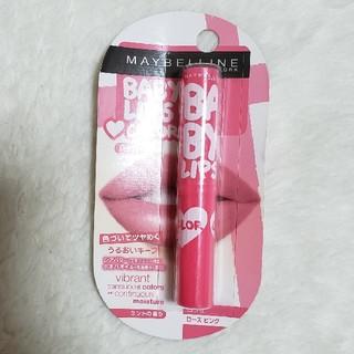 MAYBELLINE - メイベリン リップクリーム カラー 03 ローズピンク(1.9g)