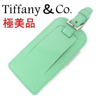 ティファニー(Tiffany & Co.)のティファニー 極美品 レザー ネームタグ バッグ チャーム ブルー(その他)
