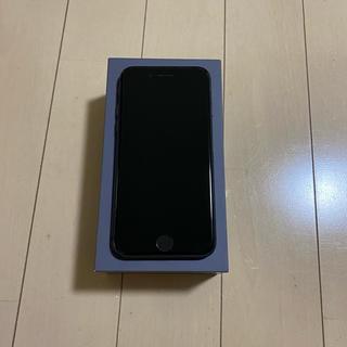 iPhone - SIM ロック解除済 iPhone8 Space Grey 64GB