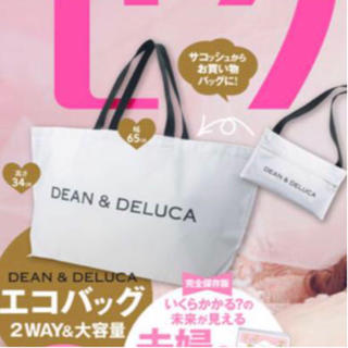 DEAN & DELUCA - 新品未使用 ゼクシィ11月号付録 DEAN &DELUCA  2WAYバッグ