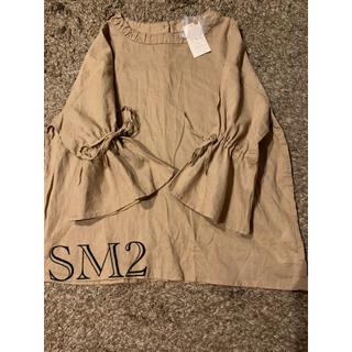 SM2 - Samansa Mos2 サマンサモスモス  フリル袖ブラウス