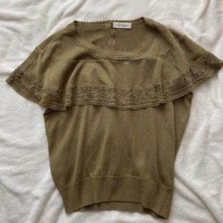 ロキエ(Lochie)のused knit vest(ベスト/ジレ)