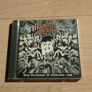 POWELL - 貴重★NAPALMDEATH/From The Enslavement+Scum