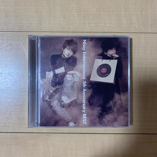 トリプルエー(AAA)のNissy Entertainment 5th Anniversary BEST(ポップス/ロック(邦楽))