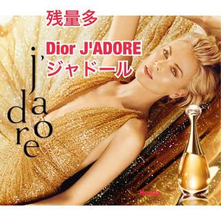 Dior - 残量多 ディオール ジャドール オードパルファム 50ml