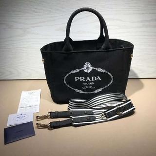 PRADA - PRADA プラダ カナパショルダーバッグ 財布 なし