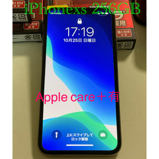 iPhone - 【美品】iPhone Xs Gold 256GB  simフリー おまけ多数