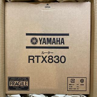 ヤマハ - 新品未開封 YAMAHA ギガアクセスVPNルーター RTX830