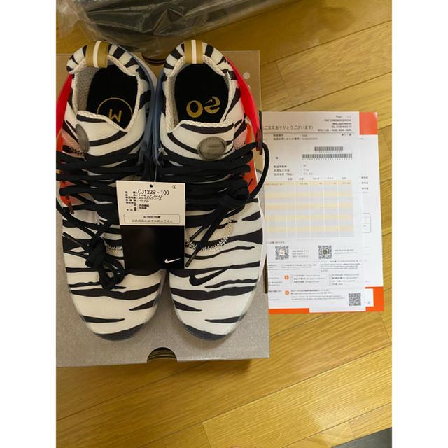NIKE(ナイキ)の新品 NIKE AIR PRESTO SOUTH KOREA M 27-29 メンズの靴/シューズ(スニーカー)の商品写真