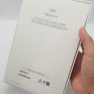 Apple - 【新品】ipad mini 4 128gg WIFI スペースグレー