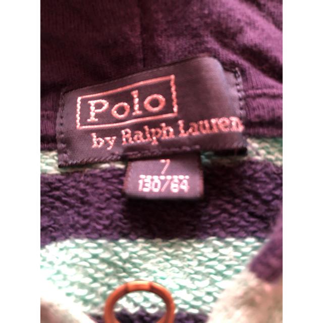 Ralph Lauren(ラルフローレン)のラルフローレン パーカー 130 キッズ/ベビー/マタニティのキッズ服男の子用(90cm~)(ジャケット/上着)の商品写真