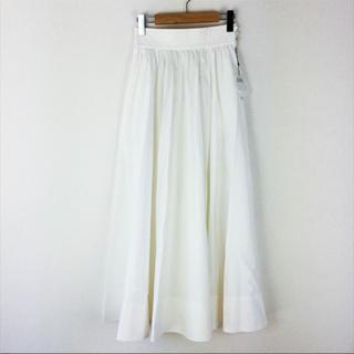 ロンハーマン(Ron Herman)のRonherman ロンハーマン スカート 白 ロング XS(ロングスカート)