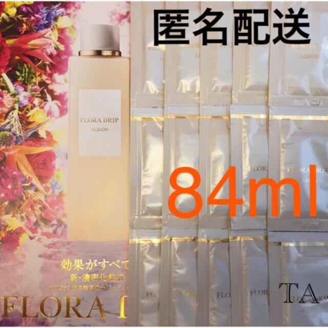 ALBION(アルビオン)のアルビオン 化粧水 フローラドリップ  計84ml (🌟8085円相当) コスメ/美容のスキンケア/基礎化粧品(化粧水/ローション)の商品写真