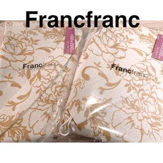 Francfranc - ⭐️フランフランカーテン⭐️2枚セット✨