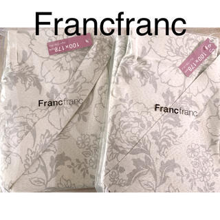 Francfranc - ⭐️フランフランカーテン⭐️