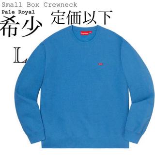 Supreme - 希少 シュプリーム Small Box Crewneck サイズL ブルー