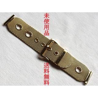 【未使用】腕時計 金属ベルト メッシュバンド★送料無料★2