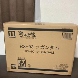 BANDAI - 解体匠機 metalstructure RX-93 νガンダム