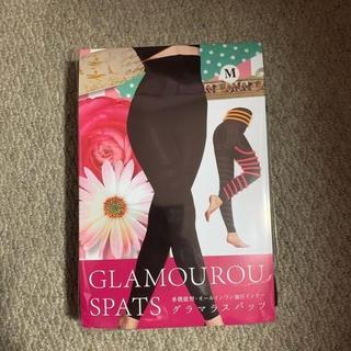 GLAMOUROUSPATS グラマラスパッツ公式購入 Mサイズ