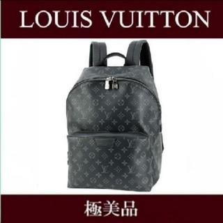 LOUIS VUITTON - 【極美品+良品限界価格】 リュック