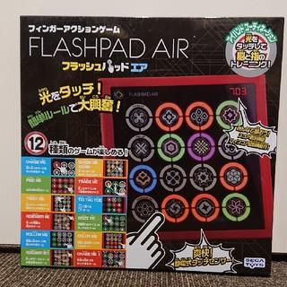 セガ(SEGA)の【知育】FLASHPAD AIR(その他)