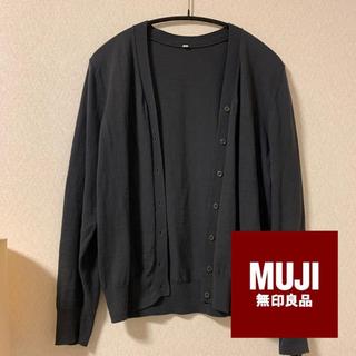 MUJI (無印良品) - MUJI カーディガン(春夏向)ダークグレー
