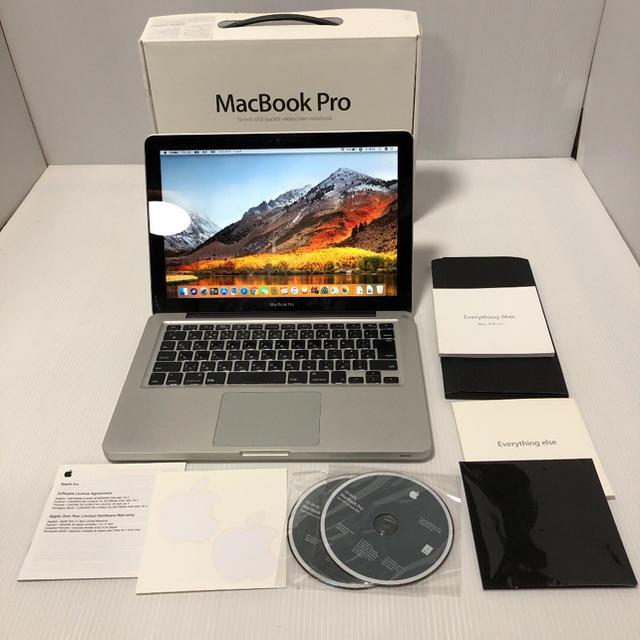 Apple(アップル)のMac Book Pro 7.1 SSD 爆速 スマホ/家電/カメラのPC/タブレット(ノートPC)の商品写真