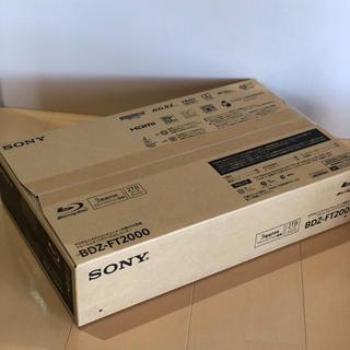 【メーカー保証付】BDZ-FT2000 &DMR-BCX2060