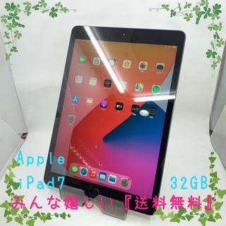 アイパッド(iPad)の電池98% iPad 第7世代 10.2インチ 32GB Wi-Fi #11(タブレット)