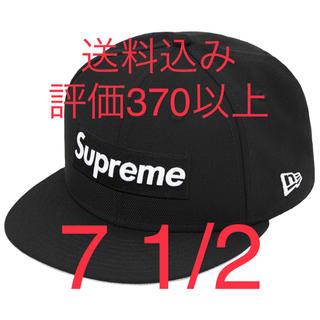 Supreme - World Famous Box Logo New Era 2020AW
