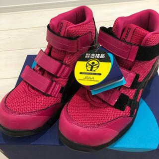 asics - アシックス安全靴 限定ローズ×ブラック 26.5cm