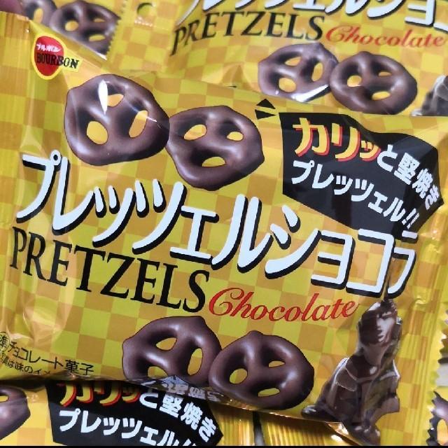 プレッツェルショコラ ★8袋★ チョコ 食品/飲料/酒の食品(菓子/デザート)の商品写真