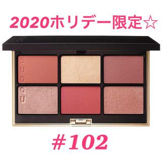 SUQQU - 2020ホリデーUK限定☆ SUQQU パウダーブラッシュコンパクト 102