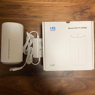 au - UQ WiMAX Speed Wi-Fi HOME L02 HWS33MWU