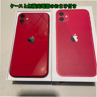 Apple - Apple iPhone11 64G