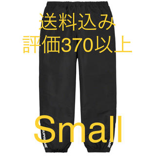 Supreme - Warm Up Pant 20AW