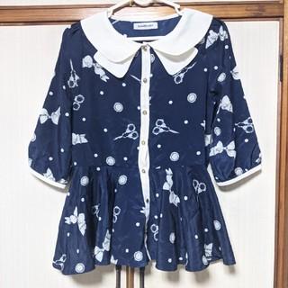 アントマリーズ(Aunt Marie's)のアントマリーズ ペプラムシャツ(シャツ/ブラウス(長袖/七分))