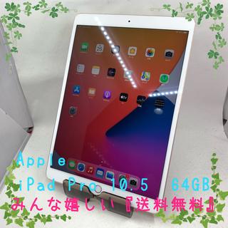 アイパッド(iPad)の電池100% iPad Pro 10.5インチ 64GB Wi-Fi #13(タブレット)